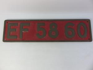 鉄道 プレート EF5860 買取