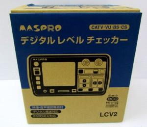 マスプロ デジタルレベルチェッカー LCV2買取り