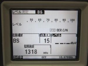 マスプロ デジタルレベルチェッカー LCV2売却